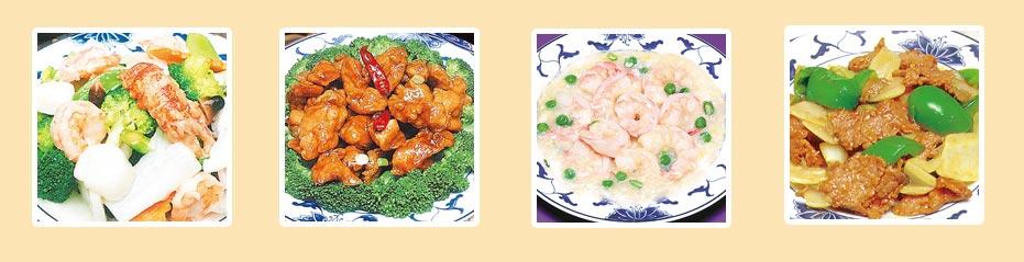 Order Online Chinese Restaurant Warwick Ri Coupon Discount